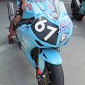 Photos: 2014 鈴鹿8耐 Honda DREAM 和歌山 西中綱 岸田尊陽 新庄雅浩 CBR1000RR 67