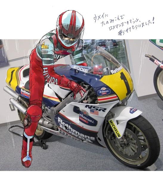 17 NSR500 バリバリ伝説 巨摩郡 1989 Rothmans HONDA NSR500 Eddie Lawson ロスマンズ ホンダ エディー・ローソン IMG_7917_ペインティング