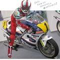 写真: 17 NSR500 バリバリ伝説 巨摩郡 1989 Rothmans HONDA NSR500 Eddie Lawson ロスマンズ ホンダ エディー・ローソン IMG_7917_ペインティング