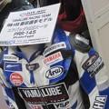 写真: 2015 YAMALUBE RACING TEAM 藤田拓哉 takuya・fujita 東京モーターサイクルショー 2015 4