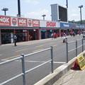2014年 MFJ 全日本ロードレース選手権シリーズ第3&4戦 J-GP3 89