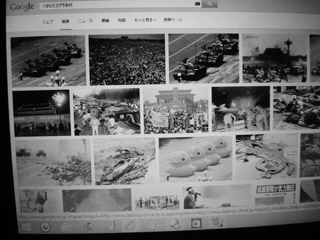 写真: 六四天安門事件 1989年6月4日