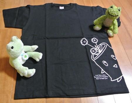 いけるちゃんTシャツ(表)